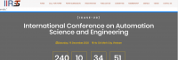 International Conference on Automation Science and Engineering (ICASE-20)