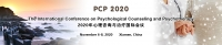 The International Conference on Psychological Counseling and Psychotherapy (PCP 2020)