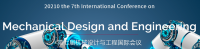 2021 The 7th International Conference on Mechanical Design and Engineering (ICMDE 2021)