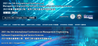 2021 the 5th International Conference on Management Engineering, Software Engineering and Service Sciences (ICMSS 2021)