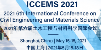 2021 6th International Conference on Civil Engineering and Materials Science (ICCEMS 2021)