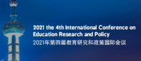 2021 the 4th International Conference on Education Research and Policy (ICERP 2021)
