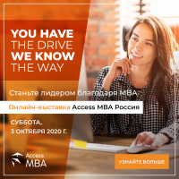 Meet online with the world's best MBA programs