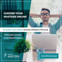 Access Masters Russia Online Event – Meet Top International Universities on October 5th