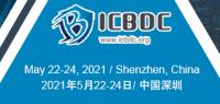 2021 6th International Conference on Big Data and Computing (ICBDC 2021)