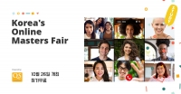 QS Online World Graduate Fair Virtual World Grad School Tour Korea