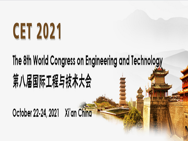 Int'l Conference on Industrial and Mechanical Engineering (CIME 2021), Xi'an, Shaanxi, China