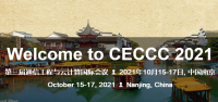 2021 Third International Communication Engineering and Cloud Computing Conference (CECCC 2021)