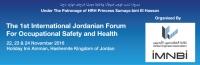 International Forum For Occupational Safety & Health Jordan 2017
